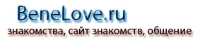 BeneLove.ru - знакомства, сайт знакомств, общение